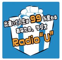 代表宮澤のpodcast番組が始まりました。
